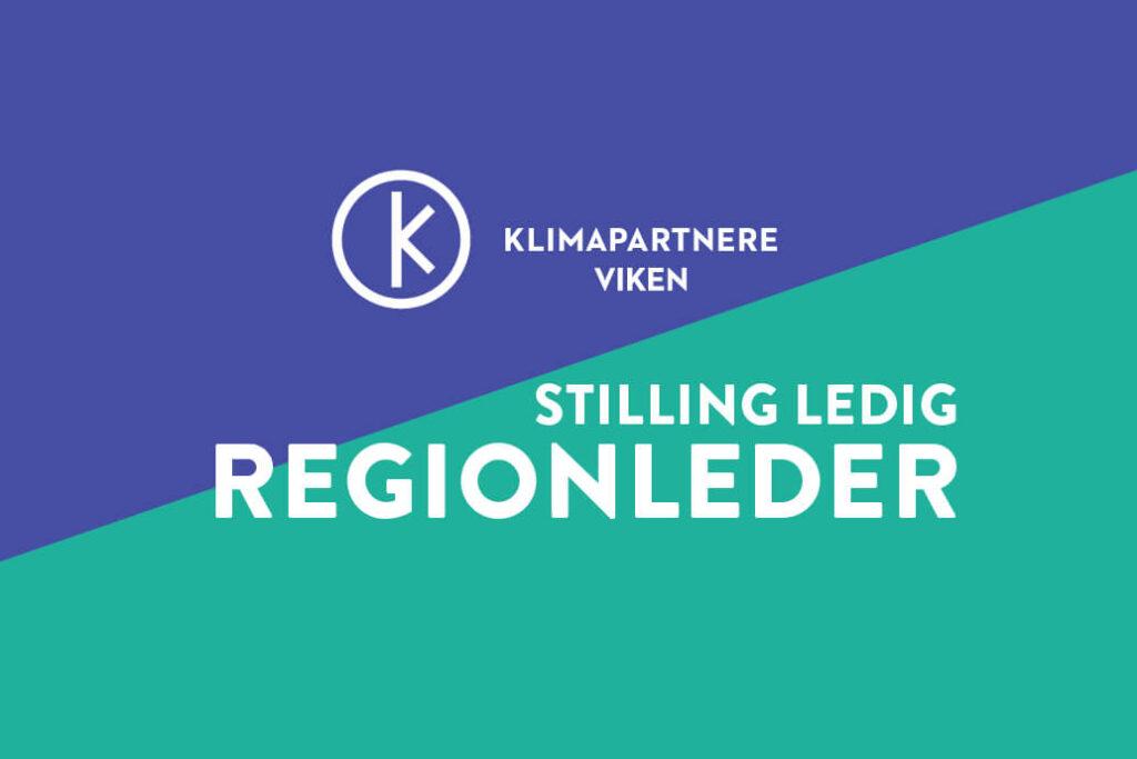 Stilling ledig - Regionleder